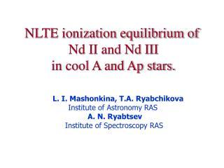 L. I. Mashonkina, T.A. Ryabchikova   Institute of Astronomy RAS     A. N. Ryabtsev