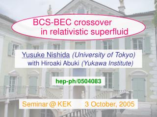 BCS-BEC crossover           in relativistic superfluid