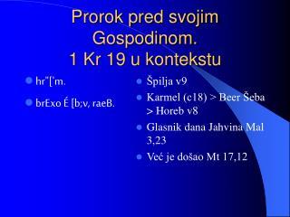 Prorok pred svojim Gospodinom.  1 Kr 19 u kontekstu