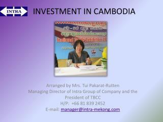 INVESTMENT IN CAMBODIA