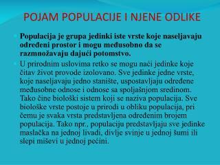 POJAM POPULACIJE I NJENE  ODLIKE