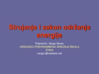 Strujanje i zakon održanja energije