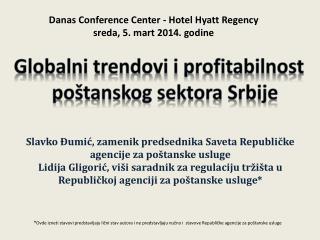 Globalni trendovi i profitabilnost poštanskog sektora Srbije