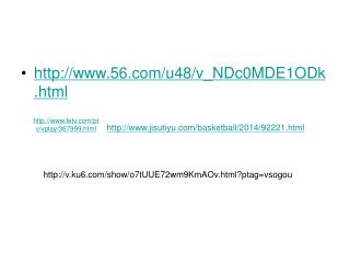 56/u48/v_NDc0MDE1ODk.html