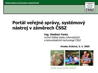Portál veřejné správy, systémový nástroj v záměrech ČSSZ
