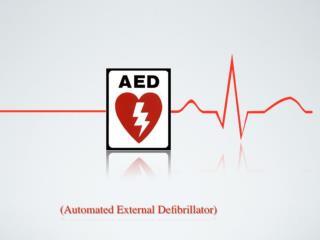 Što je AED?
