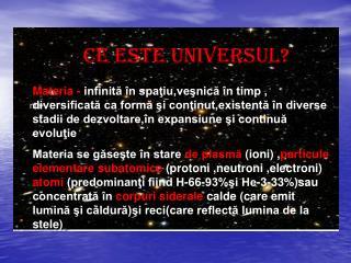 Ce este universul?