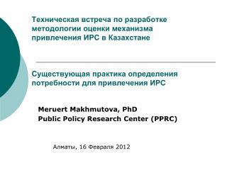 Meruert Makhmutova, PhD Public Policy Research Center (PPRC)