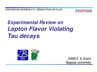 Experimental Review on Lepton Flavor Violating Tau decays
