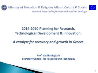 Ministry of Education & Religious Affairs, Culture & Sports