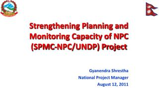 Strengthening Planning and Monitoring Capacity of NPC  (SPMC-NPC/UNDP) Project