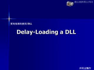 Delay-Loading a DLL