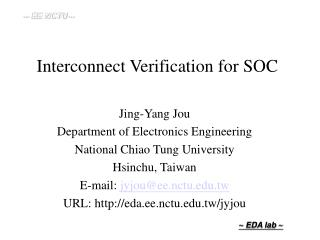 Interconnect Verification for SOC