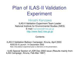Plan of ILAS-II Validation Experiment