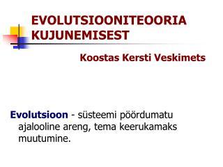EVOLUTSIOONITEOORIA  KUJUNEMISEST