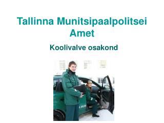 Tallinna Munitsipaalpolitsei Amet