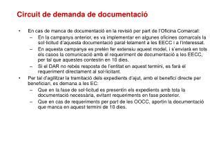 Circuit de demanda de documentació
