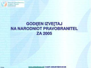 GODI[EN IZVE[TAJ  NA NARODNIOT PRAVOBRANITEL ZA 2005