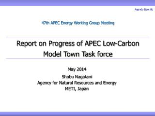 47th APEC Energy Working Group Meeting