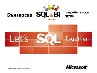 Performance in SQL Server