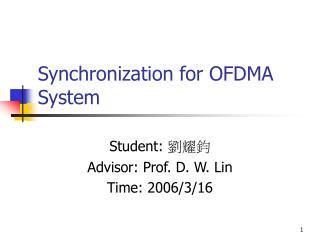 Synchronization for OFDMA System