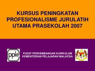 PUSAT PERKEMBANGAN KURIKULUM KEMENTERIAN PELAJARAN MALAYSIA