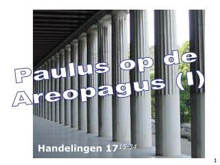 Paulus op de Areopagus (I)