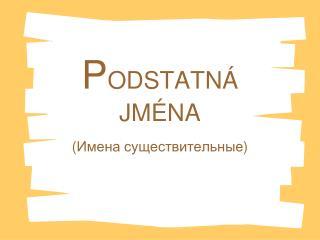 P ODSTATNÁ  JMÉNA