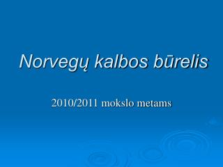 Norvegų kalbos būrelis