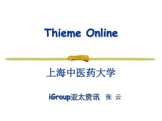 Thieme Online