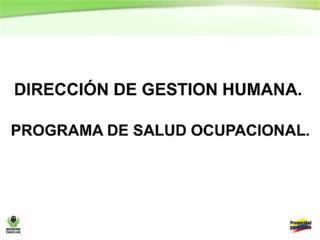 DIRECCIÓN DE GESTION HUMANA. PROGRAMA DE SALUD OCUPACIONAL.