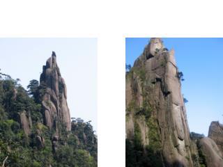 三清山著名景点之一 —— 巨蟒峰(右)