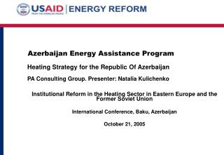 Azerbaijan Energy Assistance Program