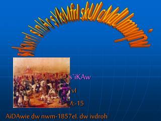 ivSw:smwijk is`iKAw                                 SRyxI-A`TvI