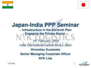 Japan-India PPP Seminar  ~ Infrastructure in the Eleventh Plan  - Engaging the Private Sector ~