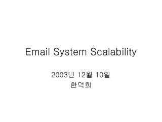 Email System Scalability