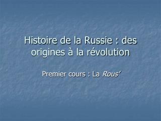 Histoire de la Russie : des origines à la révolution