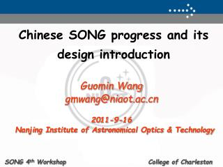 Guomin Wang gmwang@niaot.ac  2011-9-16   Nanjing Institute of Astronomical Optics & Technology