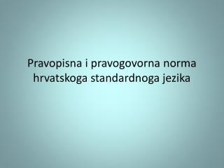Pravopisna i pravogovorna norma hrvatskoga standardnoga jezika