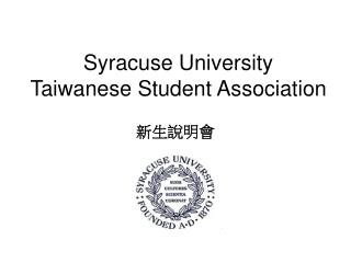 Syracuse University Taiwanese Student Association