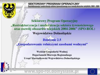 Sektorowy Program Operacyjny