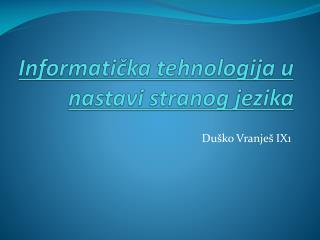 Informatička tehnologija u nastavi stranog jezika