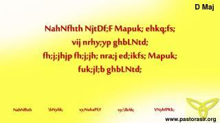 NahNfhth NjtDf;F Mapuk ;  ehkq;fs ;  vij nrhy;yp ghbLNtd ;