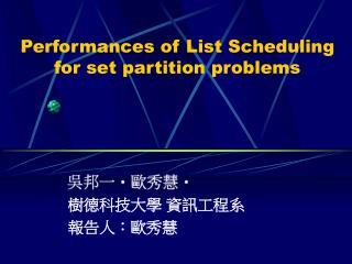 Performances of List Scheduling  for set partition problems