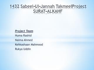 1432  Sabeel-Ul-Jannah TakmeelProject SURAT-ALKAHF