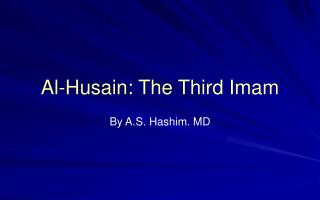 Al-Husain: The Third Imam