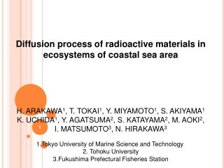 Diffusion process of radioactive materials in ecosystems of coastal sea area