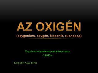 AZ OXIGÉN ( oxygenium, oxygen, kiseonik, кислород)