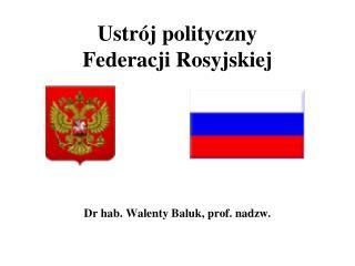Ustrój polityczny Federacji Rosyjskiej