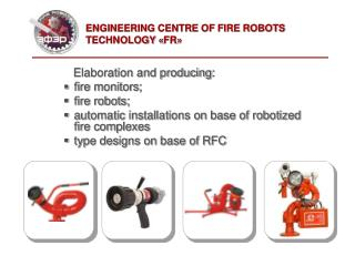 ENGINEERING CENTRE OF FIRE ROBOTS TECHNOLOGY  « FR »